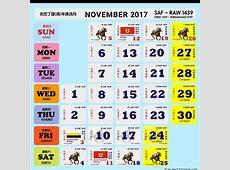 Kalendar kuda 2017 1 2019 2018 Calendar Printable with