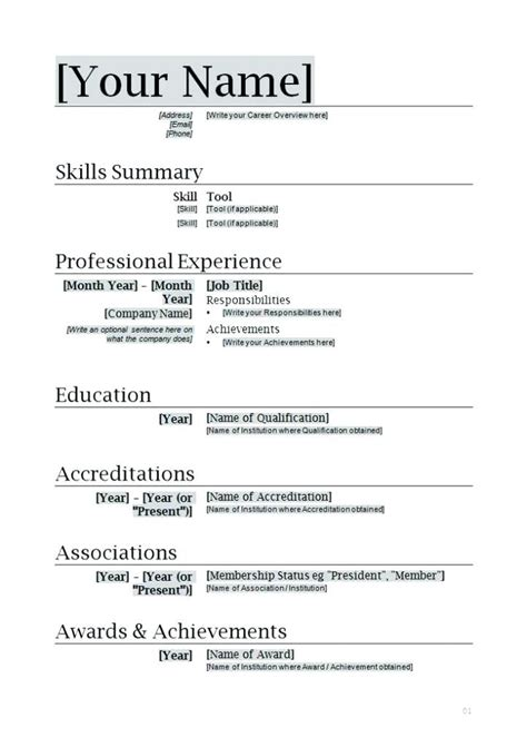 Professional Cv Template Word Document by Word Document Resume Template Word Document Template