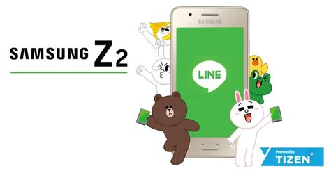 app line messenger for samsung z2 now available in india