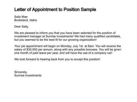 appointment letter legal documents