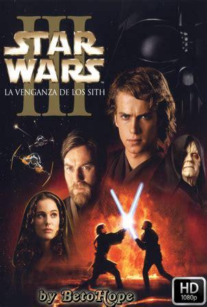STAR WARS EPISODE 3 UPTOBOX 720P ZONE TELECHARGEMENT ZONE ...