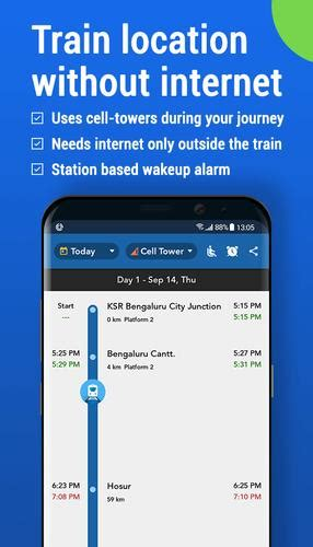 where is my train 6 0 6 android apk