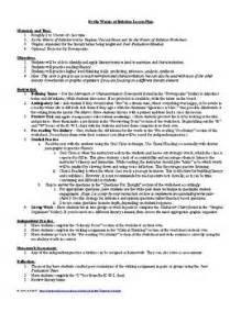 lesson by the waters of babylon lesson plan worksheet
