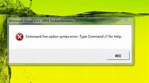 在安装Microsoft Visual C++ 2005 SP1 Redistributable Package ...