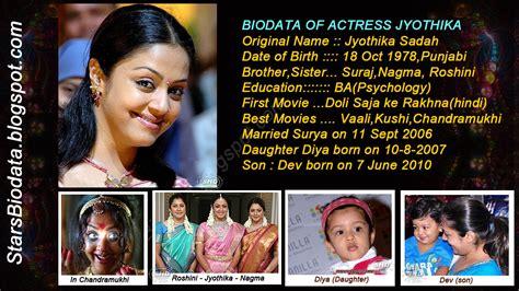tamil actress jyothika biodata suryahd surya jyothika biodata