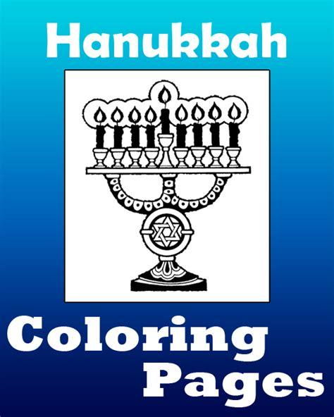 hanukkah coloring pages printable coloring