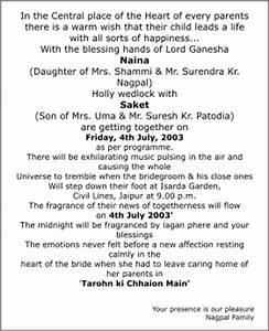 wedding invitation card wordingswedding card wordings With wedding invitation cards wordings in bengali