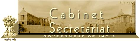 Cabinet Secretariat Result by Cabinet Secretariat 2018 Syllabus Admit Card Answer