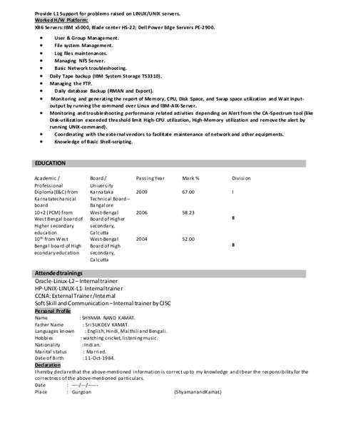 Java Ftp Resume by Resume