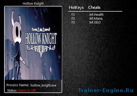Hollow Knight Читы Трейнер V1432 Скачать Бесплатно
