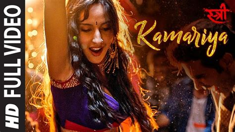 Kamariya Full Hd Video Song