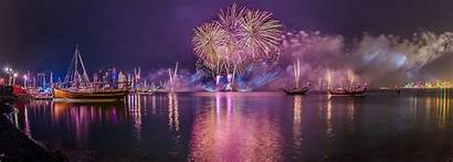 Qatar National Quotes Wishes Sms Celebrations Happy