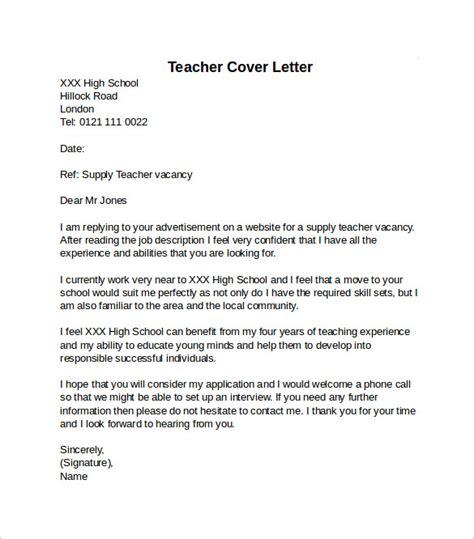 sample cover letter  high school application