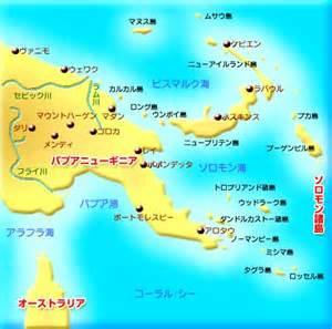 パプアニューギニア:パプアニューギニアの地図 ...