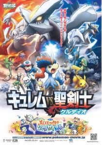 pokemon movie 15 trailer