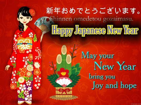 japanese year card japanese year ecards greeting