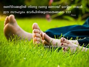 Friendship Quotes in Malayalam :- Facebook, Whatsapp Status