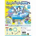【超好玩嘅Board Game!拯救企鵝】 - Buyippee 買+易 | 全球代購 / 代運平台