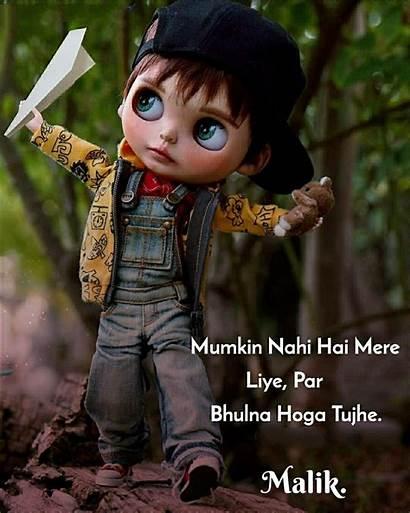 Cartoon Sona Wallpapers Dolls Uploaded Doll Boy