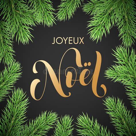Joyeux Noel French Merry Christmas Trendy Golden Quote