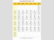 London 2018 September Telugu Calendar Telugu Calendars