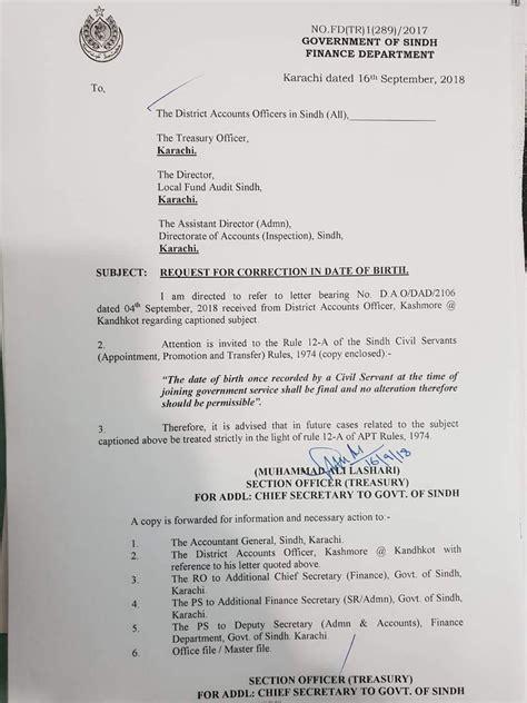 change  date  birth  entry  govt service