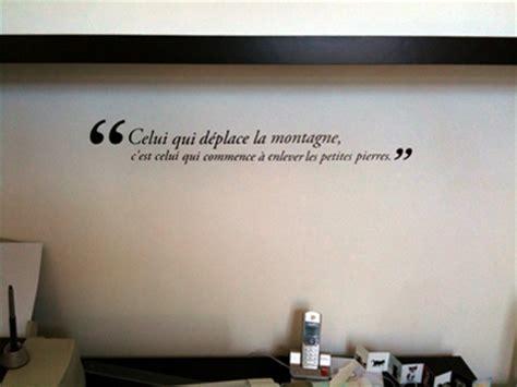 bureau d馗oration déco mur bureau