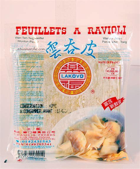 feuilles de ravioli wantons fra 238 ches 250g