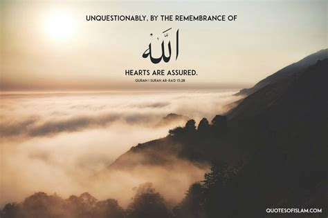 islamic computer wallpapers
