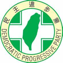 Democratic Progressive Party - Wikipedia
