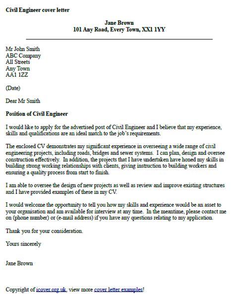 civil engineer cover letter  cover letter