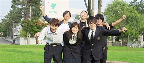 札幌 光 星 高校