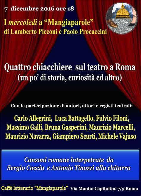 lavorare in libreria roma mer 7 dic 18 00 chiacchiere su roma e dintorni