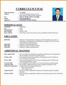 5 curriculum vitae sample job application mail clerked With example of cv for job