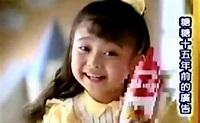 童星「糖糖」遇車劫慘死輪下 昔日「叔叔」謝祖武嘆:今年怎麼了?