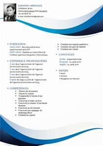 model resume in word file exle resume exemple cv gratuit a remplir