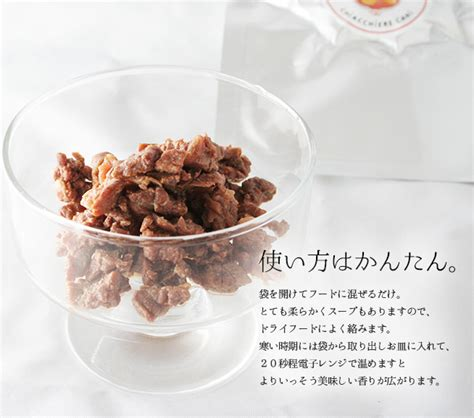 horse meat boiled raw horses food dog achilles rice pack water value rakuten liver emergency dogs chopped cani retort points