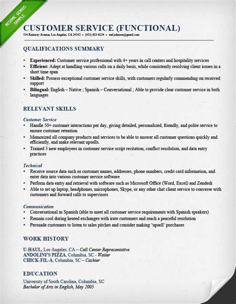examples  customer service resume google search
