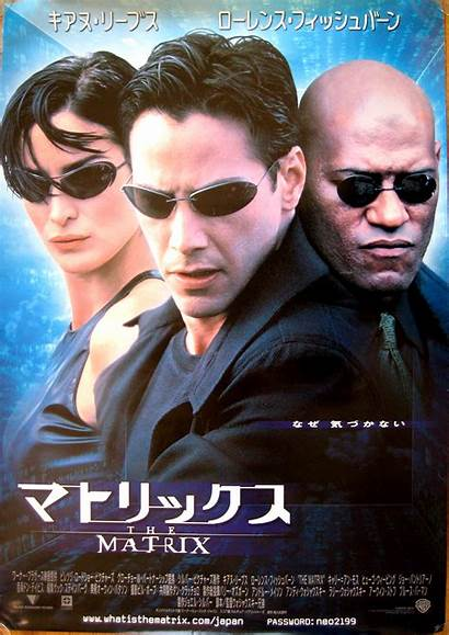 Matrix Posters 1999 Cast Carrie Anne Japanese