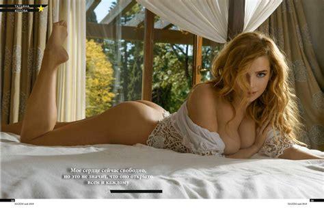 tatyana kotova nude for maxim russia hot and sexy celebrities