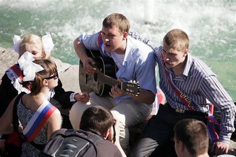 Funlure Russian School Graduates