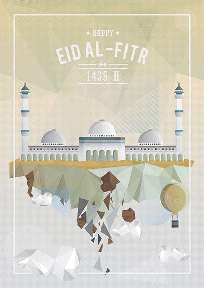 greeting cards happy eid al fitr   behance kartu