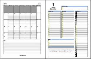 2013 monthly planner