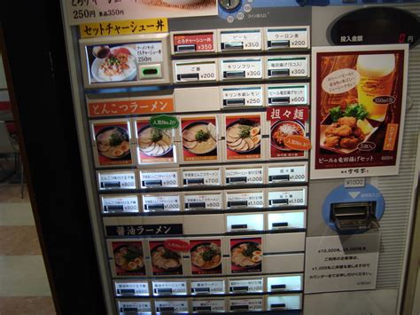 machine cuisine cool food vending machines imgkid com the image