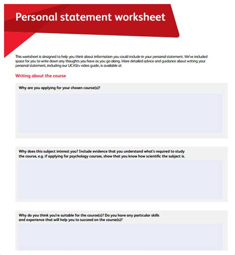 sample personal statements sample templates