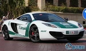 Voiture Police Dubai : bugatti veyron la voiture de fonction de la police de duba se vend plus de 25 millions de ~ Medecine-chirurgie-esthetiques.com Avis de Voitures