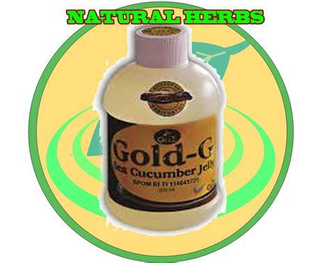 jelly gamat gold g 500ml toko herbal 07