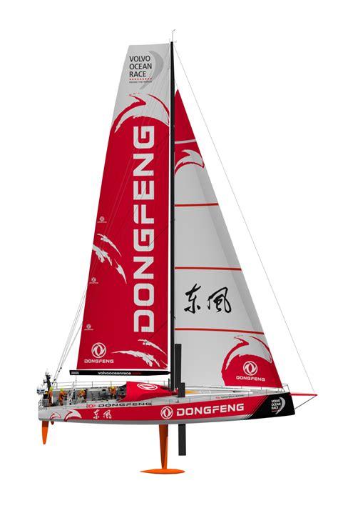 dongfeng race team volvo ocean race