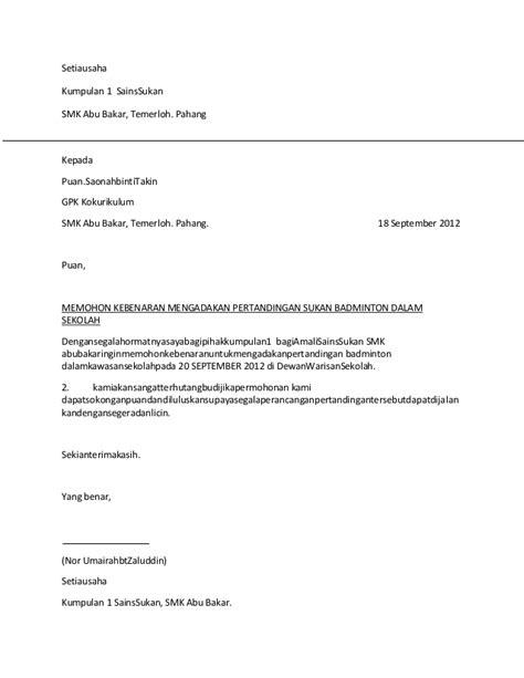 contoh  contoh surat rasmi kebenaran