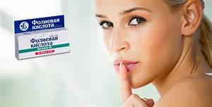 Хрен для лечения простатита